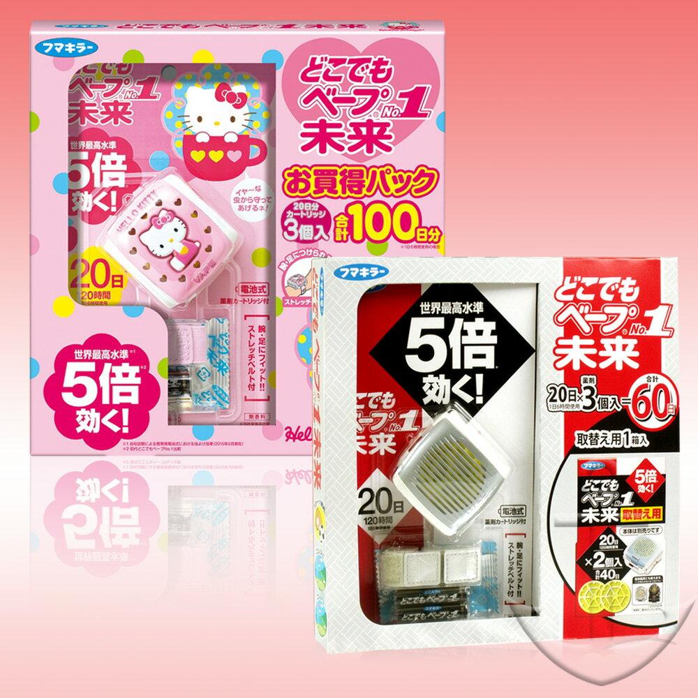 日本VAPE未來 Hello Kitty驅蚊防蚊手環 60日 寶寶兒童嬰兒電子蚊香驅蚊手錶