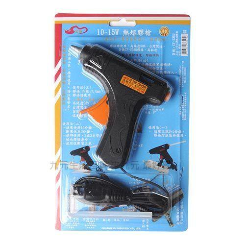【九元生活百貨】川武CF-2382 小型熱熔膠槍/15W 熱熔槍
