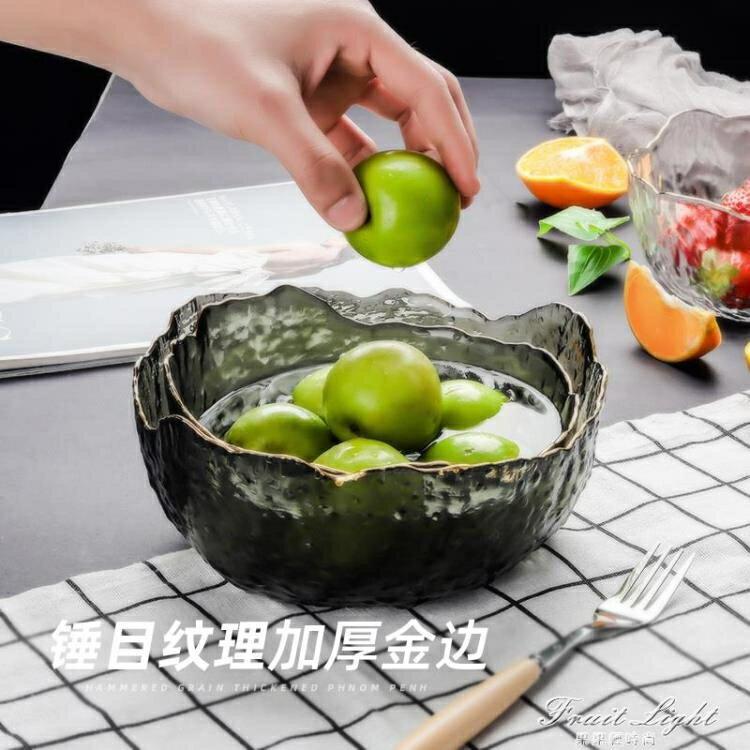 水果盤北歐風格沙拉碗家用創意現代客廳茶幾水晶玻璃網紅ins果盤