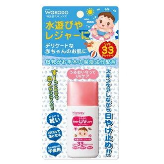 日本 WAKADO 和光堂 嬰兒外出戲水用 防水防曬乳