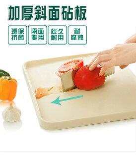 日本SPSAUCE多功能加厚防流溢抗菌切菜板防滑塑料斜面砧板