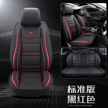 汽車坐墊 座套專用座墊布藝全包四季通用座椅套夏季冰絲全包圍