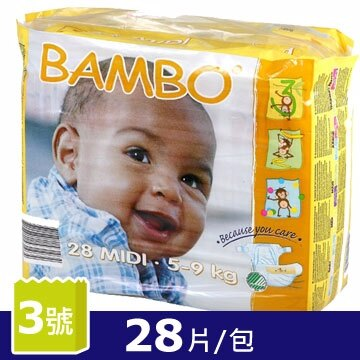 伴寶樂 環保嬰幼兒紙尿布 (3號MIDI 28片/包) - 限時優惠好康折扣