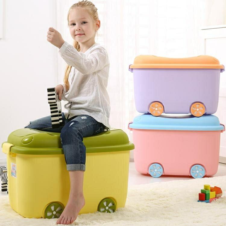 特大號兒童收納箱可行動玩具衣物衣服整理箱子有蓋塑料書本收納盒  HM