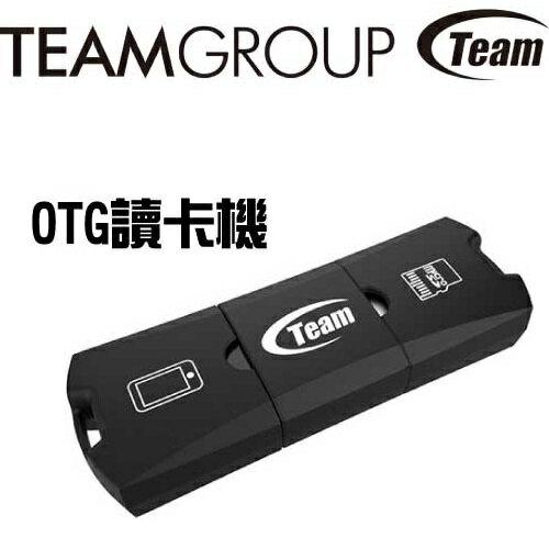Team 十銓 M141 OTG USB2.0 讀卡機 microUSB