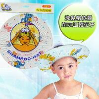 PS Mall 動物造型兒童專用洗髮帽 贈送雙層芳芳浴帽-大人【J016】 0