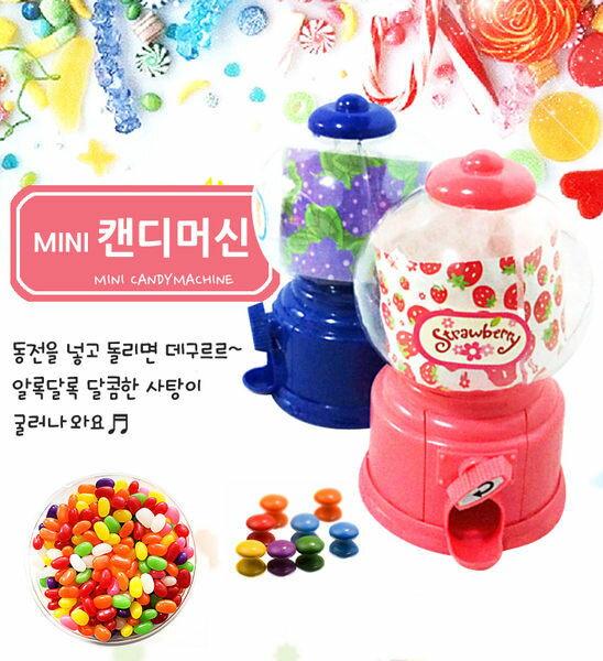 PS Mall 超可愛迷你糖果扭蛋機機玩具 存錢筒 交換禮物 文具【J900】