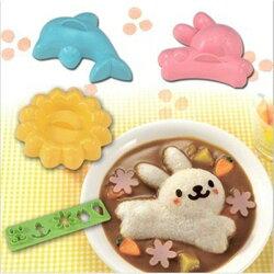 PS Mall 兔子海豚米飯模具4件套 便當飯糰壽司磨具廚房DIY套裝【J276】
