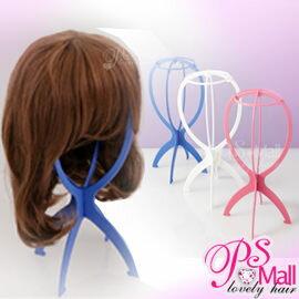 PS Mall 假髮水水必備心機物 假髮專用髮架【P1】