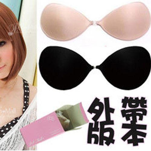 PS Mall 超輕盈罩杯升級的小祕密隱形胸罩萊卡膚色黑色bra【H035】【H036】z
