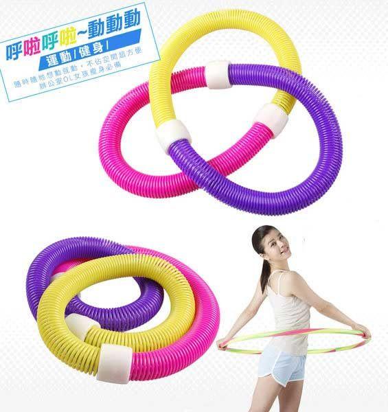 PS Mall 風靡韓國大號彈簧軟性呼啦圈 彈力健身呼拉圈 運動 【H066】