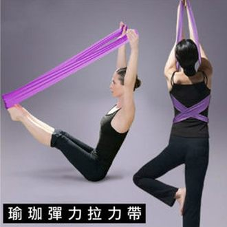 PS Mall 知名節目推薦瑜珈練習帶 拉力帶 彈力帶 運動好輕鬆 【H068】