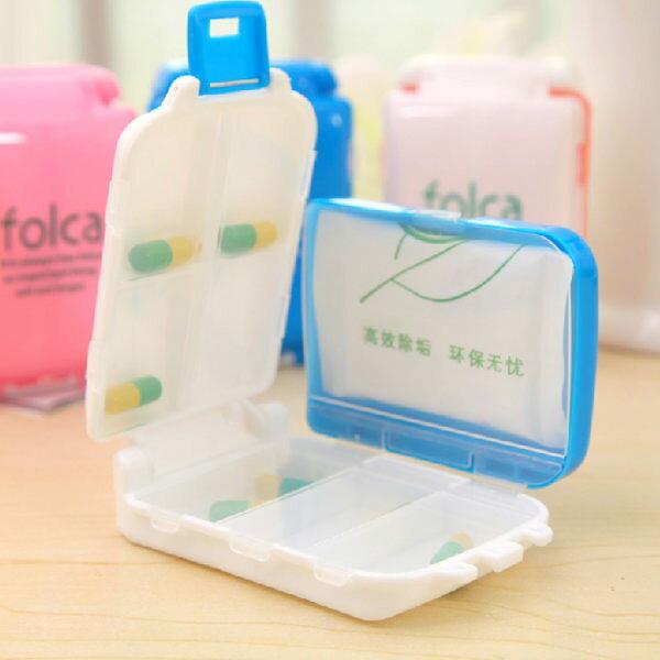 PS Mall 日式三層八格方便攜帶 密封折疊收納首飾盒 迷你收納盒 工具盒 小藥盒 【J086】