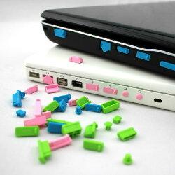 PS Mall╭*創意韓國 通用型筆記本電腦防塵塞 一組13個入 不怕灰塵【J1607】