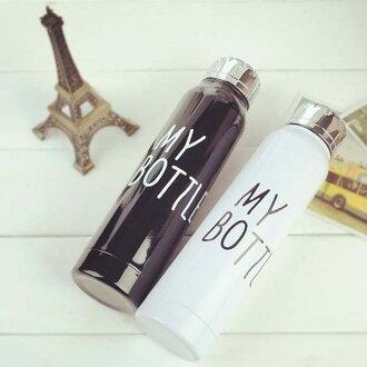 PS Mall 新款熱銷My bottle不銹鋼真空保溫杯 情侶杯 黑白兩色 便利隨行杯 水壺 水瓶【J812】