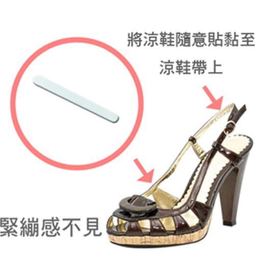 PS Mall 透明矽膠涼鞋絆/高跟鞋鞋帶貼/不掉鞋 涼鞋用鞋緣鞋帶細貼 一板4入 【S24】