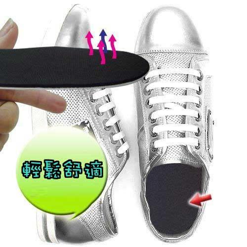《全店399免運》PS Mall 竹炭鞋墊 輕鬆舒適 平面竹炭鞋墊 【S56】