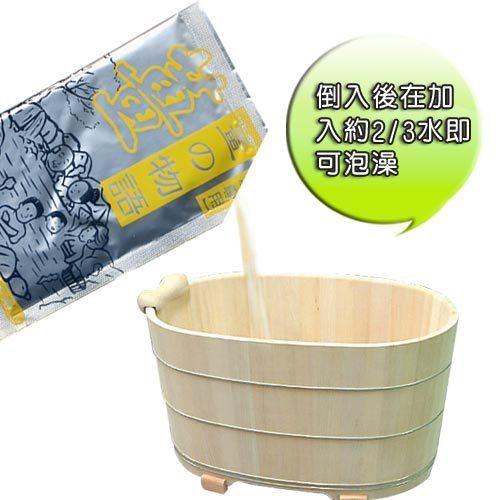 PS Mall╭*生薑款溫泉包入浴劑 SGS檢驗合格 冷天在家也可以享受泡湯樂趣 一組6入【J033】