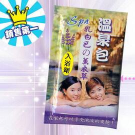 PS Mall 泡湯薰衣草款溫泉包入浴劑 SGS檢驗合格 台灣製造在家也可享受泡湯樂趣 一組10入【J034】