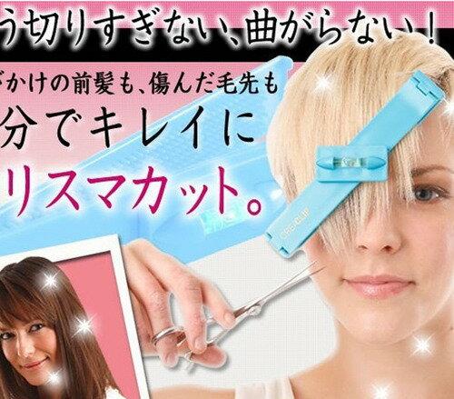 PS Mall╭~瀏海修剪梳修理器 剪髮梳 美髮工具 修剪夾 修剪器 美髮補助器~H108