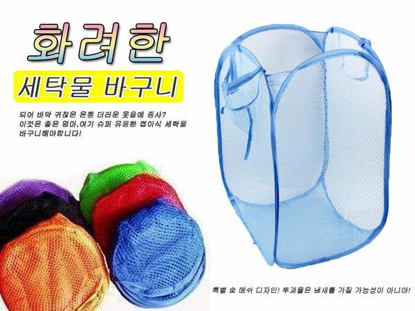 PS Mall 高品質彩網折疊洗衣籃/收納桶/雜物桶/髒衣籃 收納箱 【J358】