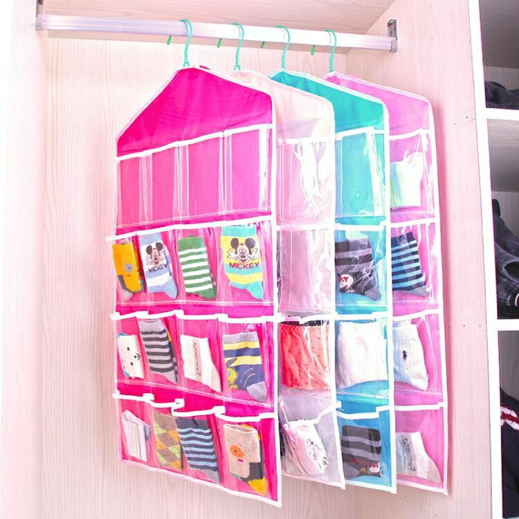 收納掛袋衣櫃透明16格衣櫥收納門後牆上懸掛牆掛式收納掛袋BL【全館上新】