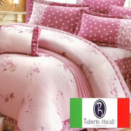 【諾貝達 • 莫卡利Roberto Mocali】雙人床罩七件組 40支紗精梳棉.華隆寢飾