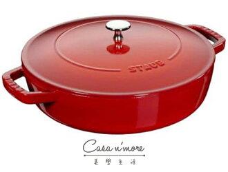 Staub 鑄鐵鍋 水滴型多功能 湯鍋 燉鍋 櫻桃紅 24cm
