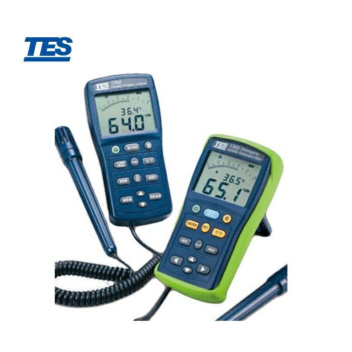 泰仕 TES-1365  記憶型溫溼度計 - 限時優惠好康折扣