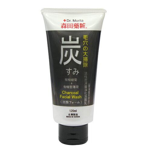 森田藥妝活性炭深層淨化洗面乳120ml【愛買】