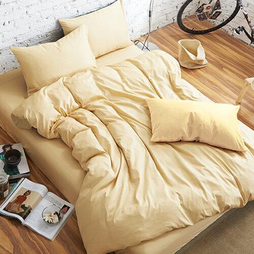 哇哇購:舒柔時尚精梳棉二件式枕套床包組單人米黃哇哇購