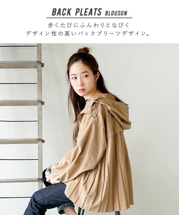 日本e-zakkamania  / 可愛百搭休閒連帽外套  /  32675-1900306  /  日本必買 日本樂天直送(5390) 2