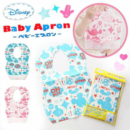 日貨 正版迪士尼拋棄式圍兜兜 (10張入) 米奇 米妮 免洗圍兜 紙圍裙 紙圍兜 嬰兒圍兜【N100923】
