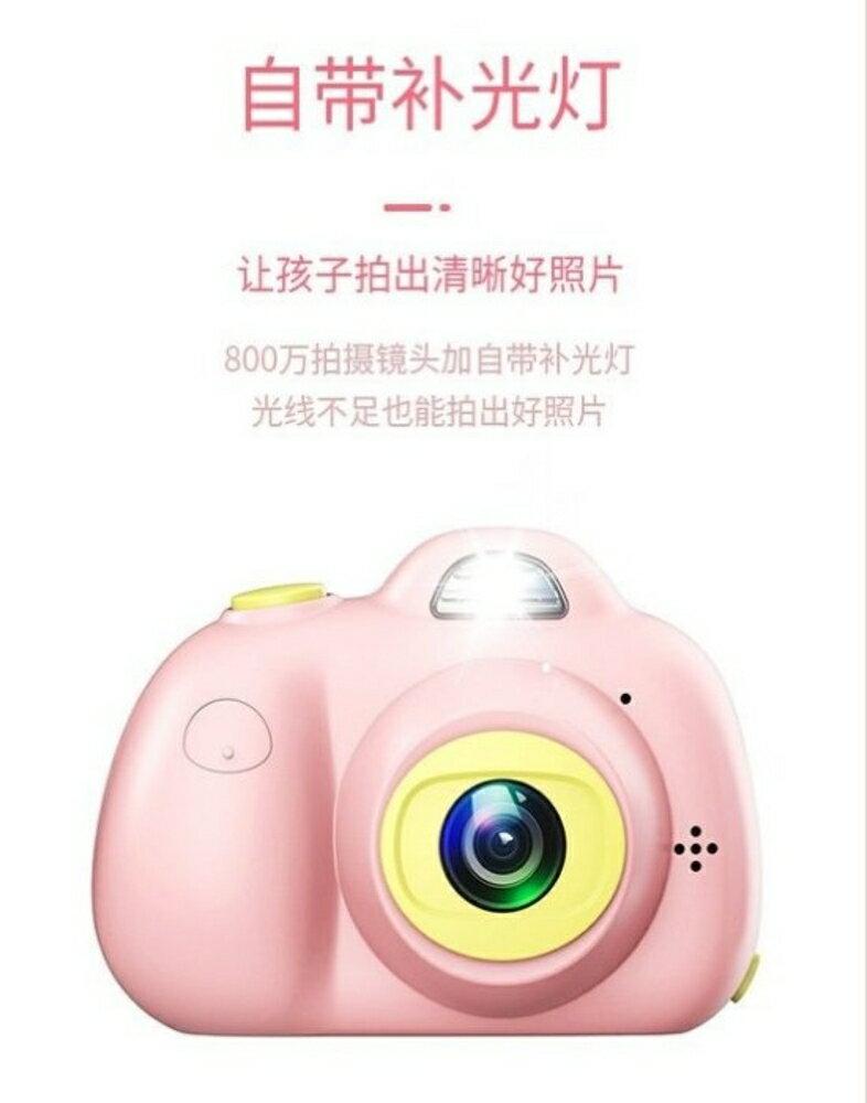【限量出清】送16g+四代 兒童迷你防摔相機 可愛兒童數位相機迷你雙鏡頭攝影機 BSMI合格 1