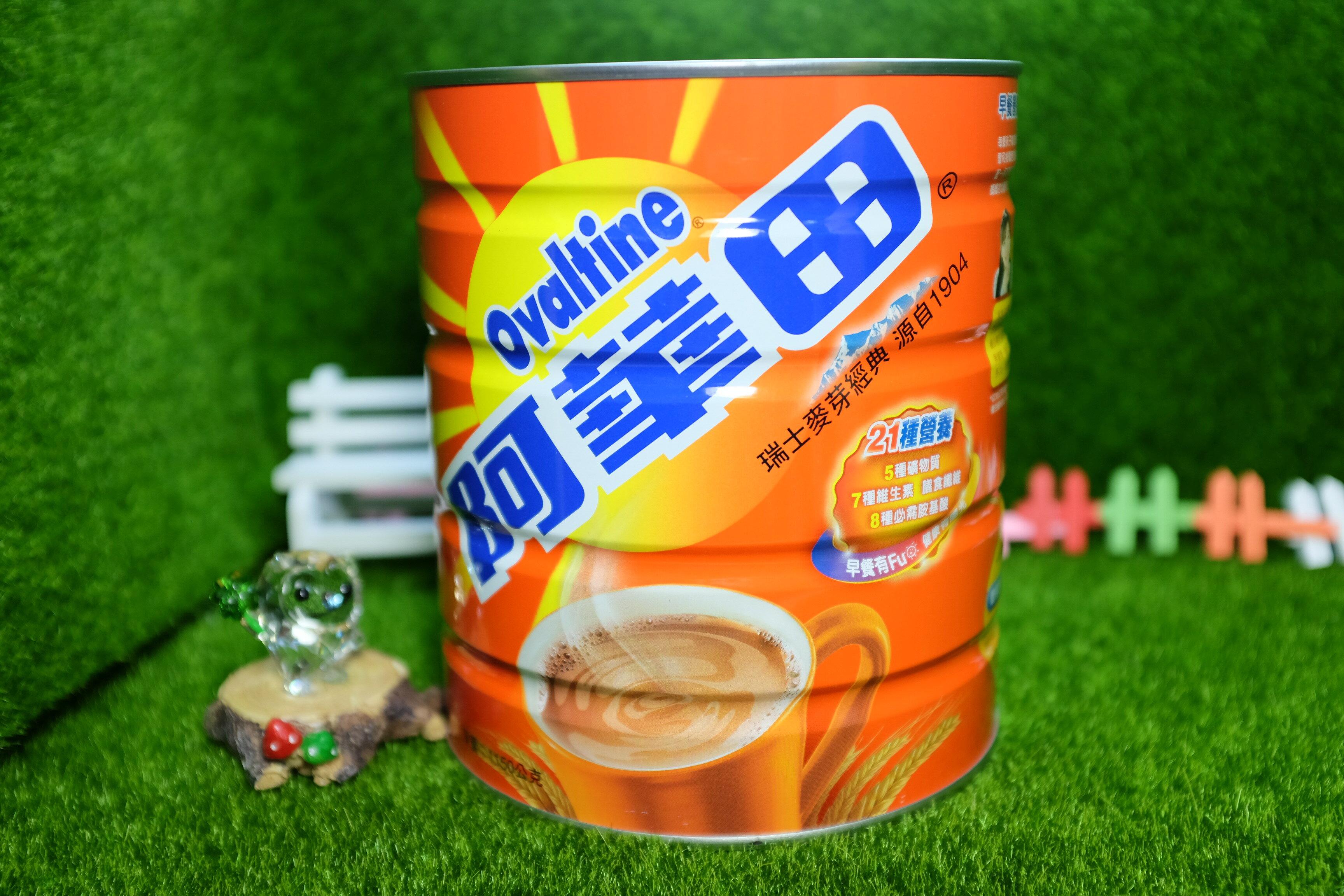 阿華田 1150g/1罐入#巧克力營養麥芽飲品 一箱6罐限宅配 Ovaltine