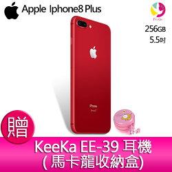 ★下單最高16倍點數送★ 12期0利率【紅色】Apple iPhone 8 plus 256GB 5.5 吋 智慧型手機  贈『KeeKa EE-39 耳機 ( 馬卡龍收納盒) *1』