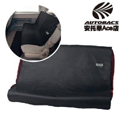 【防水素材】Bonform Fine Tex 125X150 後座防水椅墊 4361-04BK (4967098199404)
