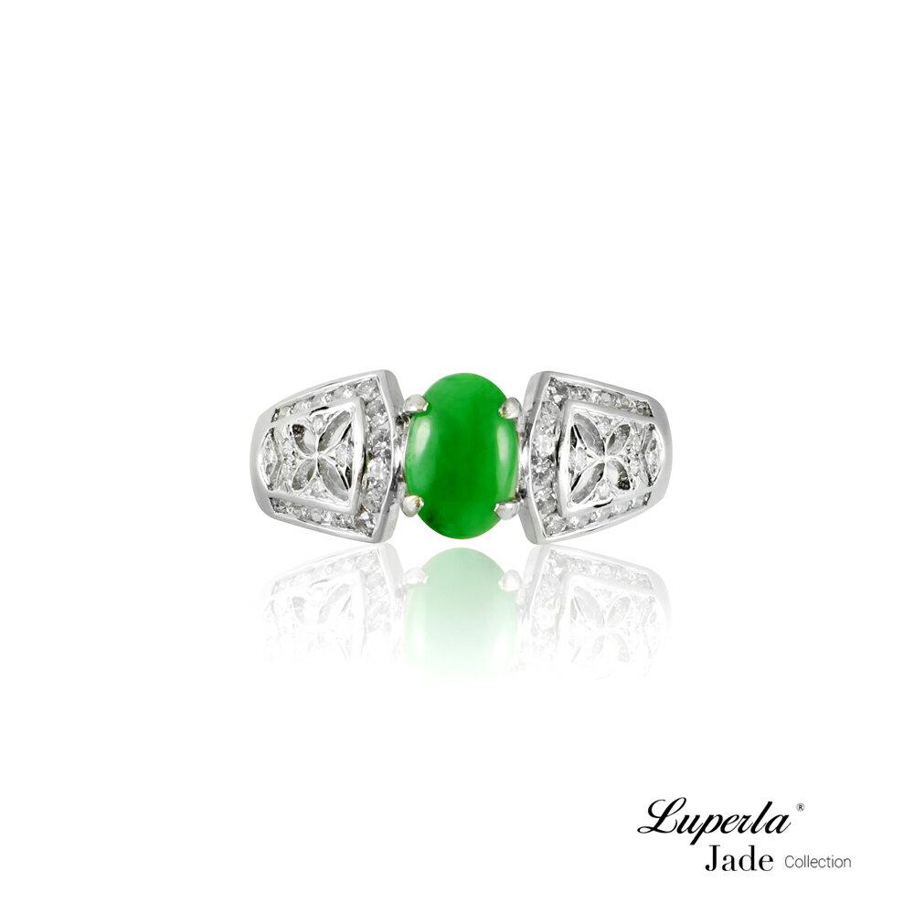大東山珠寶 簍空蝶漾 天然緬甸正陽綠A貨翡翠 頂級真鑽18K白金戒 0