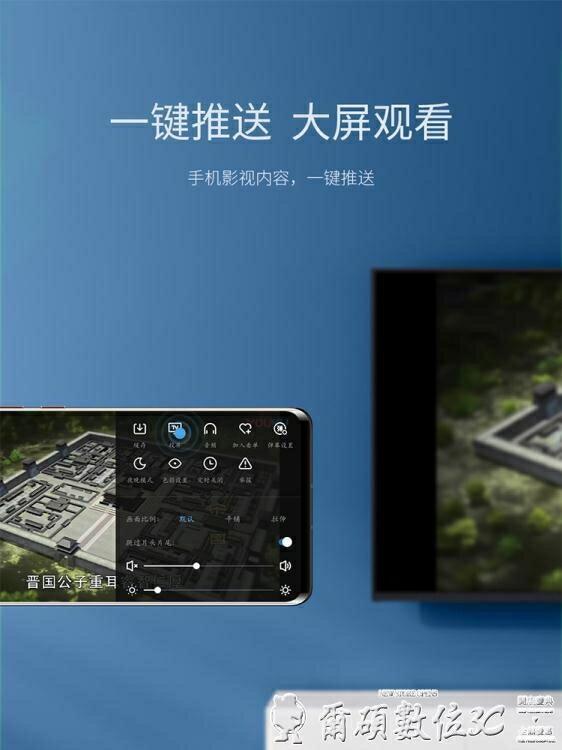 同屏器無線同屏器4k手機連接電視線投屏接收器顯示器投影hdmi高清轉接線LX數位 清涼一夏钜惠