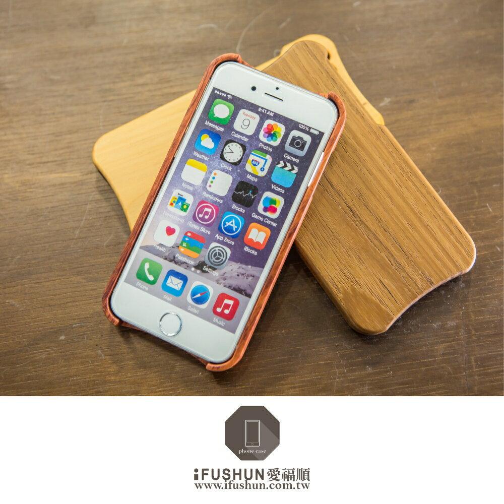 iFUSHUN Wooden case for ipod Toush 手機殼 原木手機殼 實木手機殼 木作手機殼