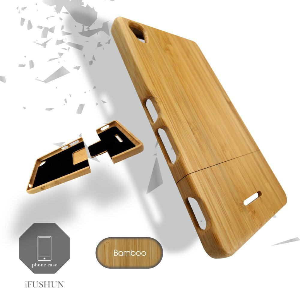 iFUSHUN Wooden case for SONY T3手機殼 實木手機殼 原木手機殼 木作殼