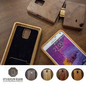 iFUSHUN Wooden case for SAMSUNG NOTE4手機殼 原木手機殼
