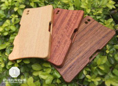 iFUSHUN Wooden case for SONY Xperia Z2原木保護殼 木作殼 實木手機殼加贈磁性充電線