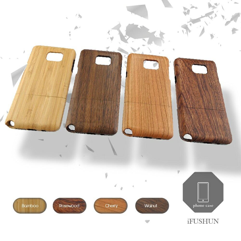 iFUSHUN Wooden case for SAMSUNG note5手機殼 實木手機殼 原木手機殼 木作殼