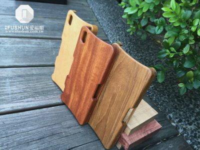 iFUSHUN Wooden case for SONY Xperia Z3原木保護殼 木作殼實木手機殼加贈磁性充電線