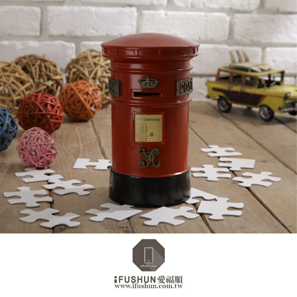 iFUSHUN 木製存錢筒 郵筒造型存錢筒 實木存錢筒 原木存錢筒 存錢筒