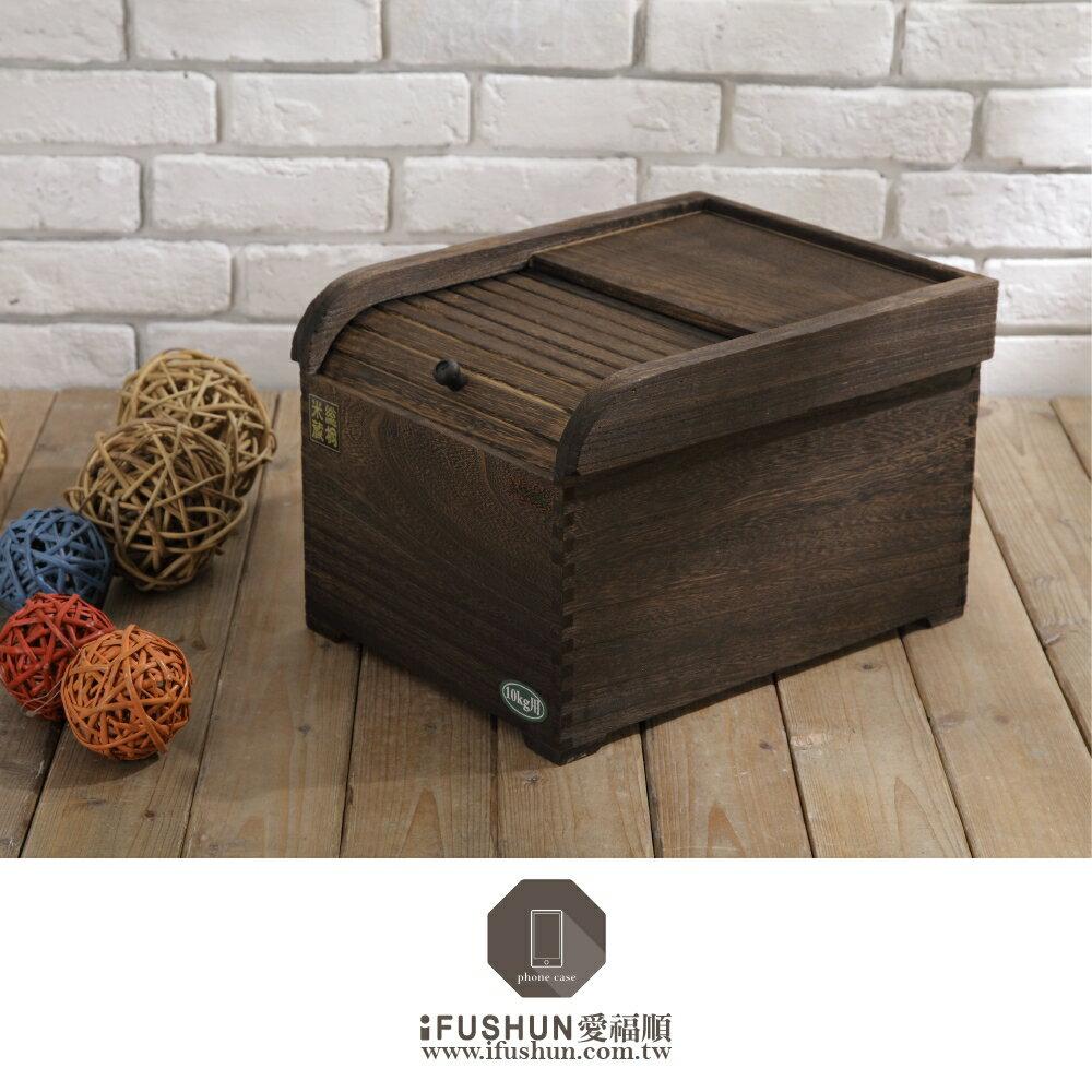 iFUSHUN 木製米箱 實木米桶 原木米箱10KG