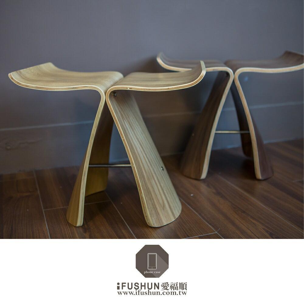 iFUSHUN 蝴蝶椅/木腳椅/餐椅/造型椅