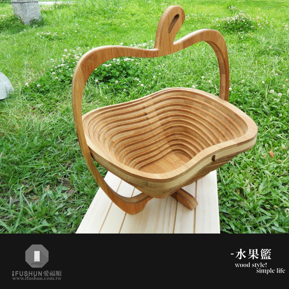 iFUSHUN 竹木製摺疊蘋果造型水果籃 糖果餅乾收納籃 鍋墊