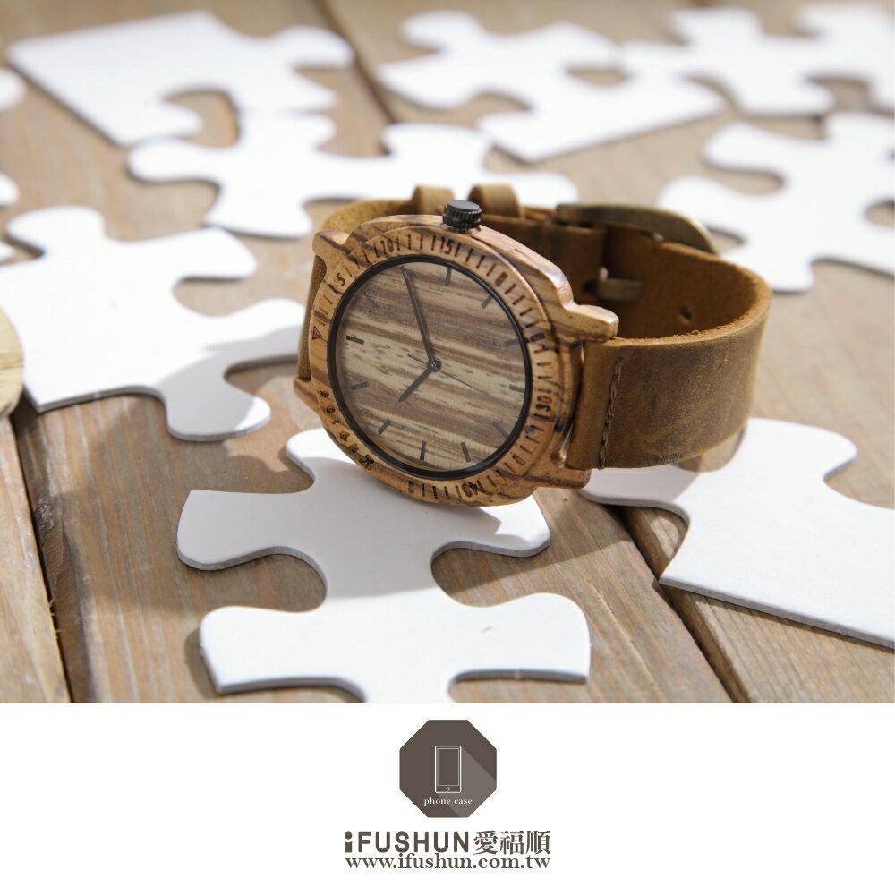 iFUSHUN 手工木製手錶 斑馬木製手錶 原木手錶 實木手錶 木作手錶 - 限時優惠好康折扣